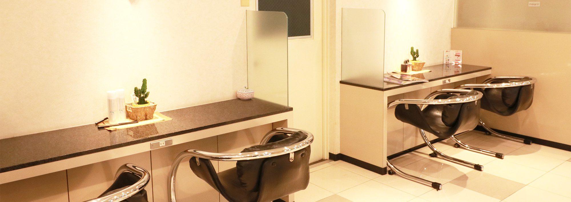 江戸川区平井の美容室メグリール